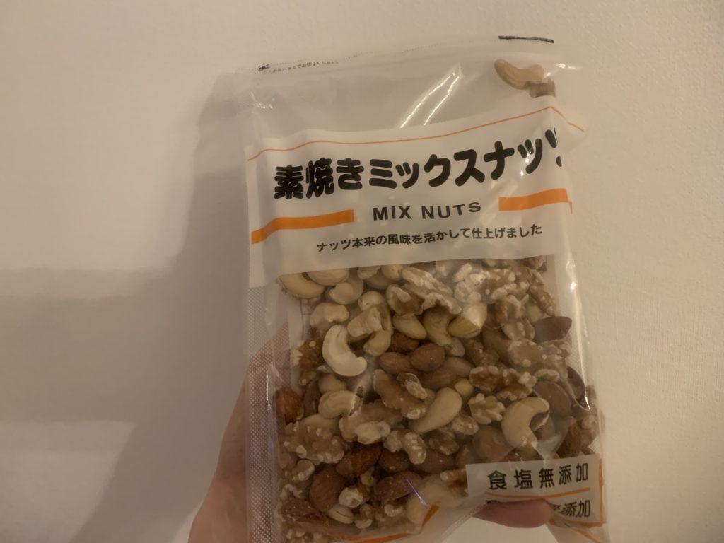 業務スーパー素焼きミックスナッツ