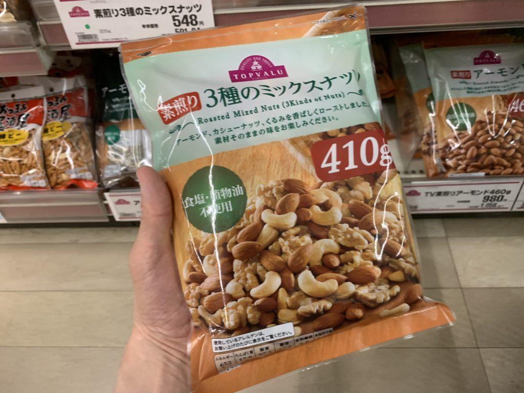 イオントップバリュー 素煎り3種類のミックスナッツ